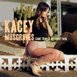 $2 Mp3 Album at Amazon: Hunter hayes, Katy Perry, Rihanna and more