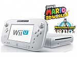 Limited Edition White Wii U Deluxe Set 32GB - (Factory Refurbished) $225
