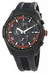 "Citizen Men's ""Amazon Exclusive"" Drive Black Stainless Steel Watch $84"