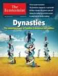 Premium Magazine Sale: The Economist $51/yr, Money (2yrs) $15, Time (2yrs) $45 and more