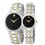 Movado Men's or Women's Collection Watch (0606958 and 0606959) $319