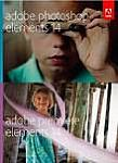 Adobe Photoshop Elements and Premiere Elements 14 $70 (Prime member only)