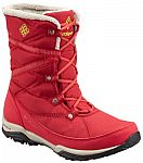 40% off Columbia Boots