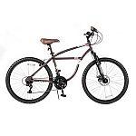 """26"""" Columbia ATB Klunker Bike $99"""