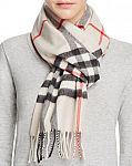 Up to Extra 25% Off Select Sales (Tory Burch, MMK, Rebecca Minkoff and more)