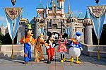 7-Day Disney World Vacation (All-Star Resort & Theme Park Tickets) $97 pp per day