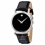 Movado Men's and Womens Museum Watch $159.99