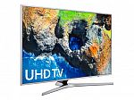 "Samsung 55"" Class MU6300 4K UHD TV $399.99 and more w/up to $200 trade-in"