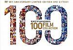 Best of Warner Bros Movie Collection 100 film collection (DVD)  $64
