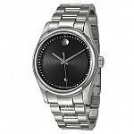 Movado Men's Sportivo Watch (0606481) $279