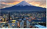 Roundtrip Flight: Select US Cities to Toyko, Japan $500