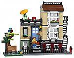 LEGO Creator Park Street Townhouse $40