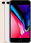 T-Mobile:  Get up to $300 Credit over 24-month with Trade-in for iPhone 8 and iPhone X
