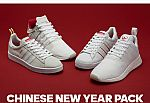 Adidas - Chinese New Year Collection Available for Limited time