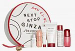 Shiseido Free 7-pc Gift with $75 Order,  Up to 11-pc ($119.50 Value Gift / a Full-size) + Free Shipping
