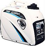 Pulsar 2000 Watt Parallel Ready Portable Gasoline Inverter Generator PG2000IS $349.99