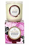Candles,  Diffusers & More Up to 40% Off + Free Shipping