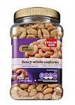 24-oz CVS Gold Emblem Fancy Whole Cashews $8 + Free Shipping