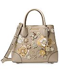 Handbags New Markdown Up to 70% Off (Michael Kors, Coach & More)