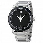 Movado Museum Black Dial Stainless Steel Men's Watch (0606604) $300 (Reg $995)