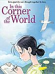 In This Corner of the World (Digital HD) $4.99