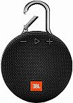 Up to 70% Off Black Friday Sale: JBL T280A earbuds $6.99, JBL Clip 3 Waterproof Portable Bluetooth Speaker $29.99 and more