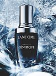 Lancome - 20% Off Sitewide + Free Gift