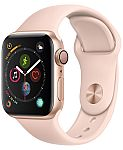 Macys - $75 Off Select Apple Watch Series 4 (Today only)