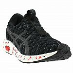 ASICS Men's HyperGEL-Kenzen Casual Running Neutral Shoes - Black $28.17