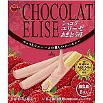 Yamako Nekoashi Konbu Shio Salt Furikake 1 oz $4.32