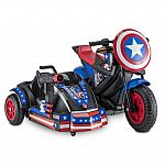 Kid Trax Marvel's Captain America Motorcycle w/ Sidecar Ride-On $149 (org $249)