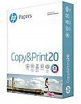 500 Sheets HP Copy&Print Printer Paper (8.5 x 11) $4.25