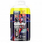Gillette Fusion Proglide Flexball 1 Razor + 5 Refill Blades Set $10