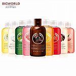 The Body Shop - Tea Tree Facial Wash $4.50, Shower Gel 2 for $15 + Free Shipping