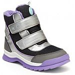 Stride Rite - 50% Off Made2play Sytles: Made2Play Everest Boot $38 & More