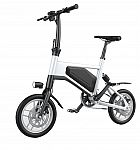 GlareWheel EB-X5 Foldable Electric Bike $350