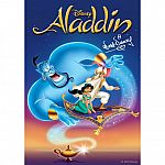 Aladdin 4K UHD Digital (Walt Disney Signature Edition) $3.99 (Email Delivery)
