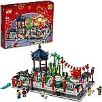 LEGO Spring Lantern Festival 80107 Lunar New Year (1,793 Pieces) $120